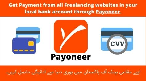 Payoneer account in Pakistan to receive Payment from all over the world